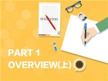 Part 1  Overview(上)(海外并购)