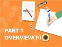 Part 1  Overview(下)(海外并购)